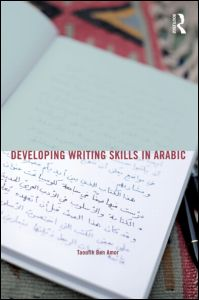 Developing Writing Skills in Arabic Jacket