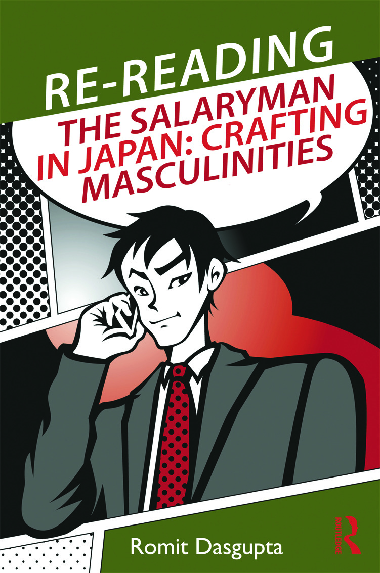 Re-Reading the Salaryman