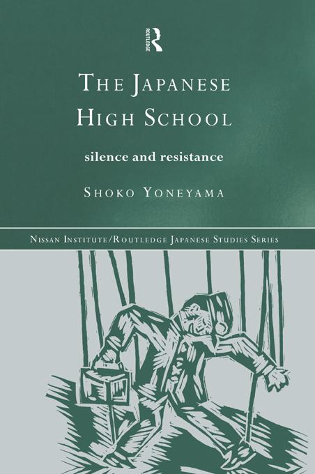 The Japanese High School