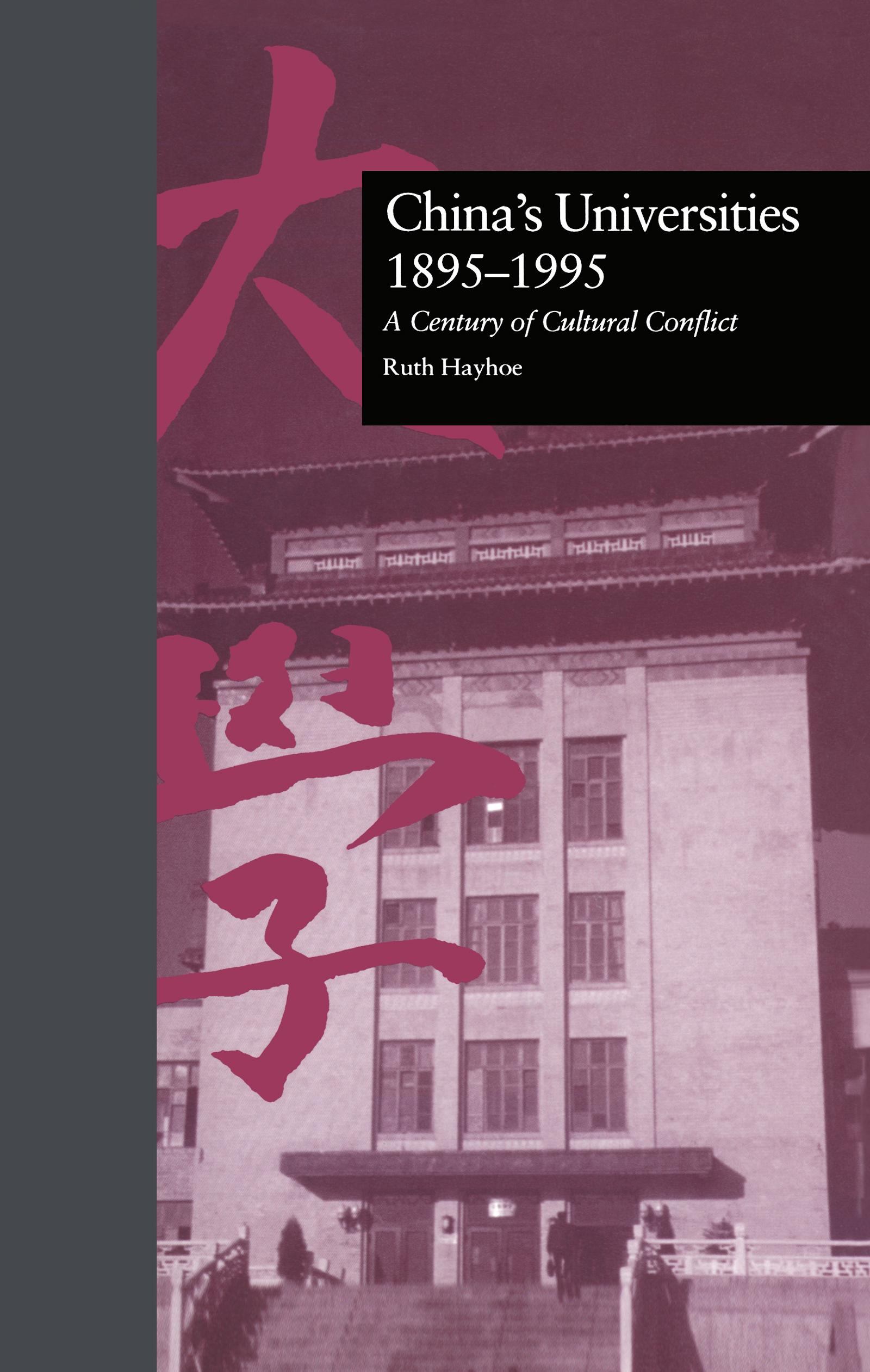 China's Universities, 1895-1995