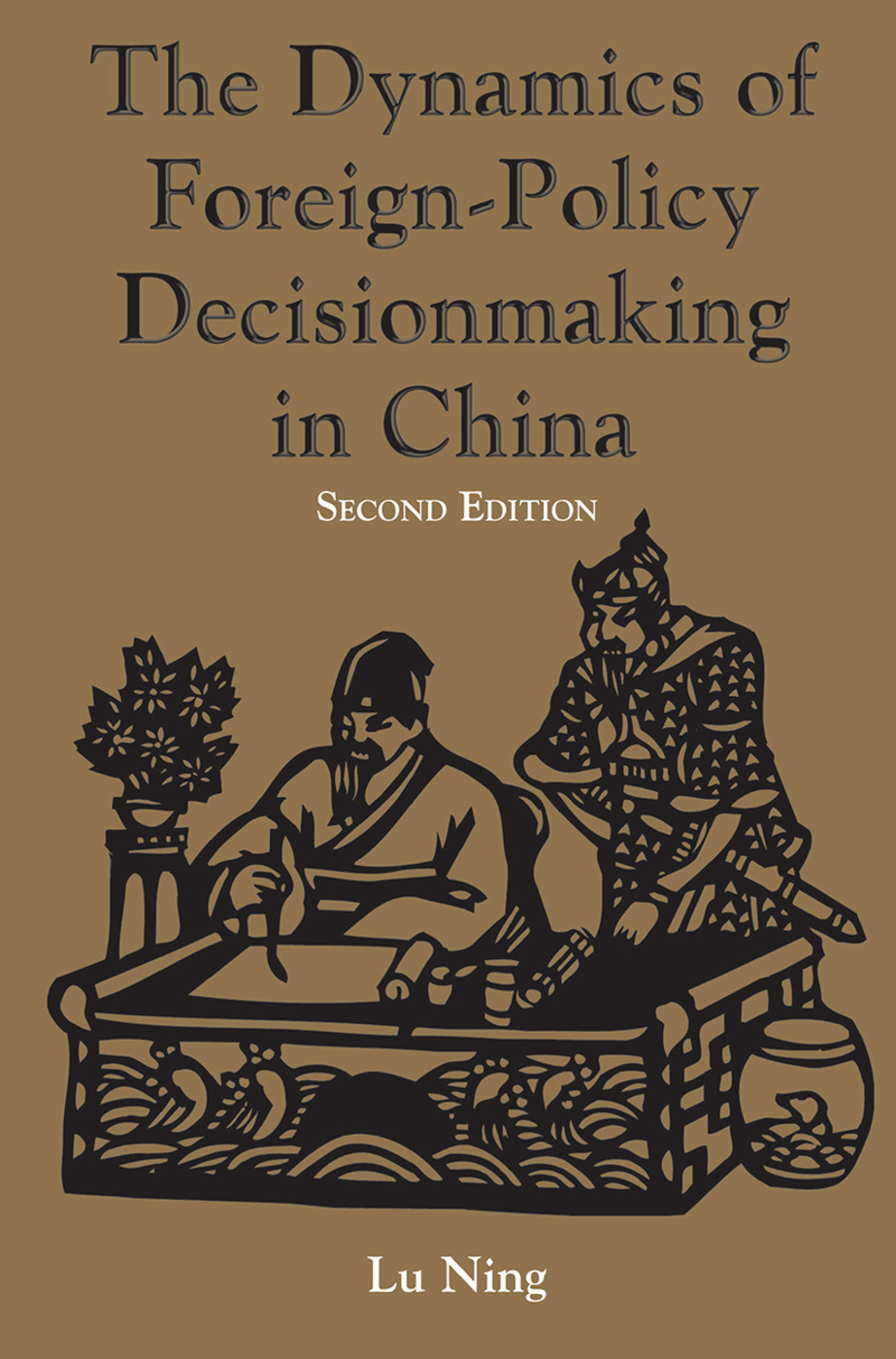 The Dynamics Of Foreign-policy Decisionmaking In China: 2nd Edition (Hardback) book cover