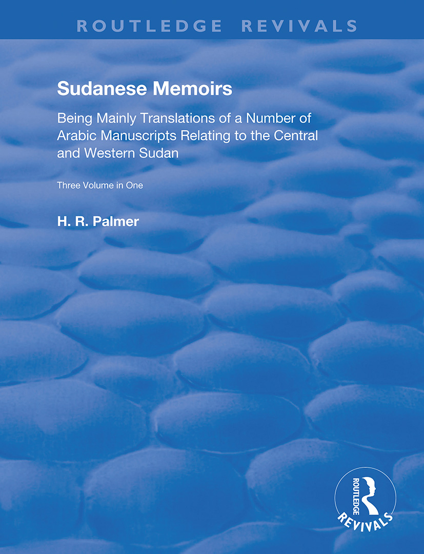Sudanese Memoirs: Template Subtitle book cover