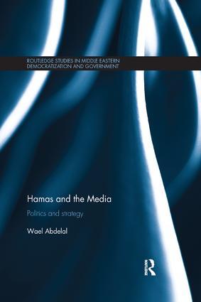 Hamas and the Media