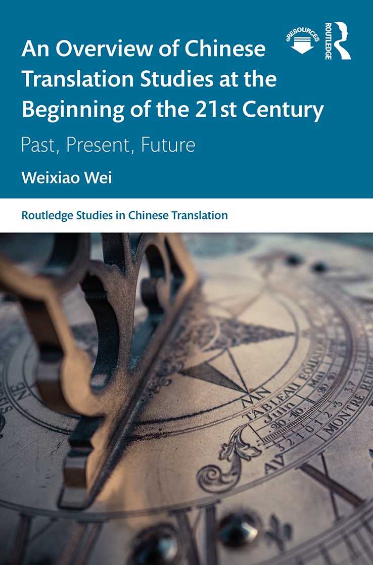 An Overview of Chinese Translation Studies at the Beginning of the 21st Century: Past, Present, Future book cover