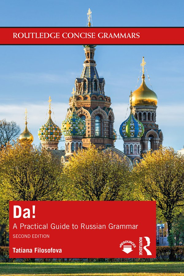 Da!: A Practical Guide to Russian Grammar book cover