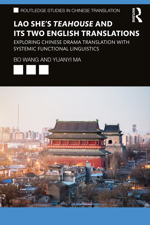 Lao She's Teahouse and its Two English Translations: Exploring Chinese Drama Translation with Systemic Functional Linguistics book cover