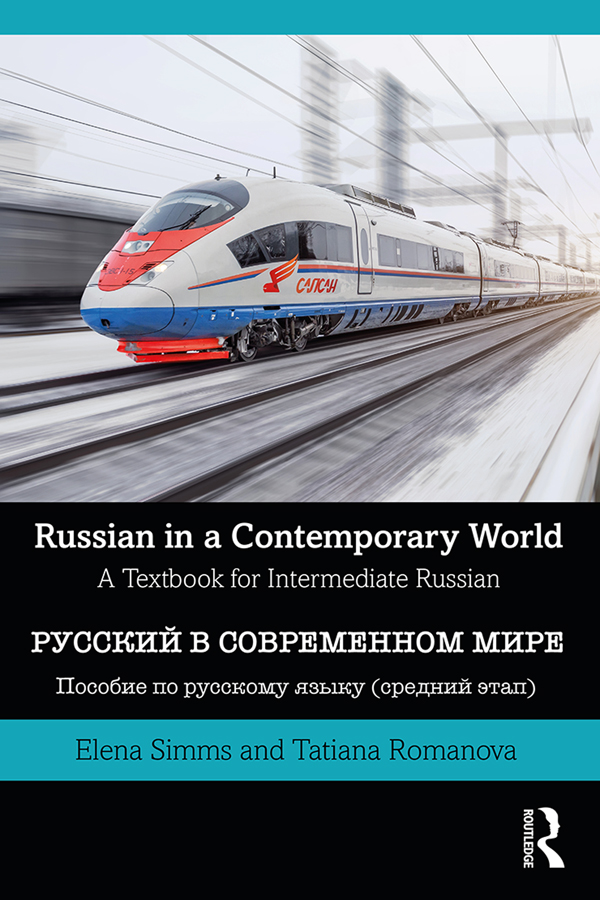 Russian in a Contemporary World: A Textbook for Intermediate Russian, 1st Edition (Hardback) book cover