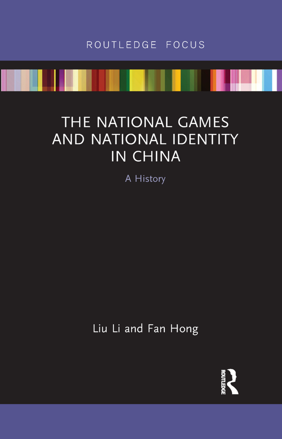 The National Games and National Identity in China