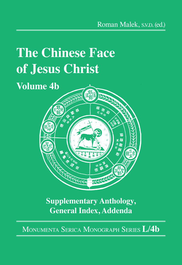 The Chinese Face of Jesus Christ: Volume 4b Supplementary Anthology General Index Addenda, 1st Edition (Hardback) book cover