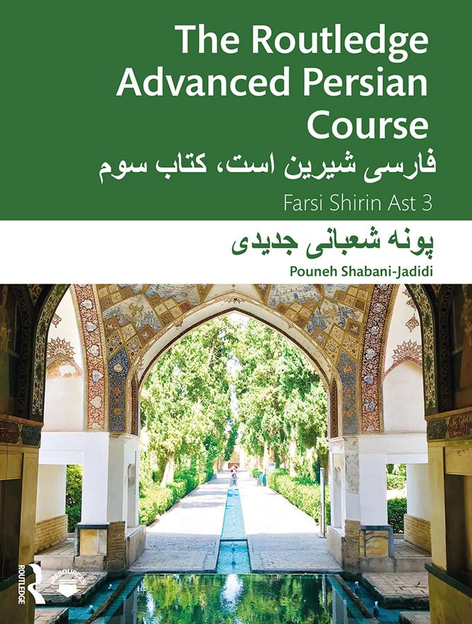 The Routledge Advanced Persian Course: Farsi Shirin Ast 3 book cover