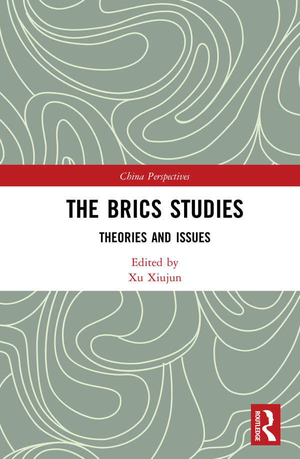 The BRICS Studies