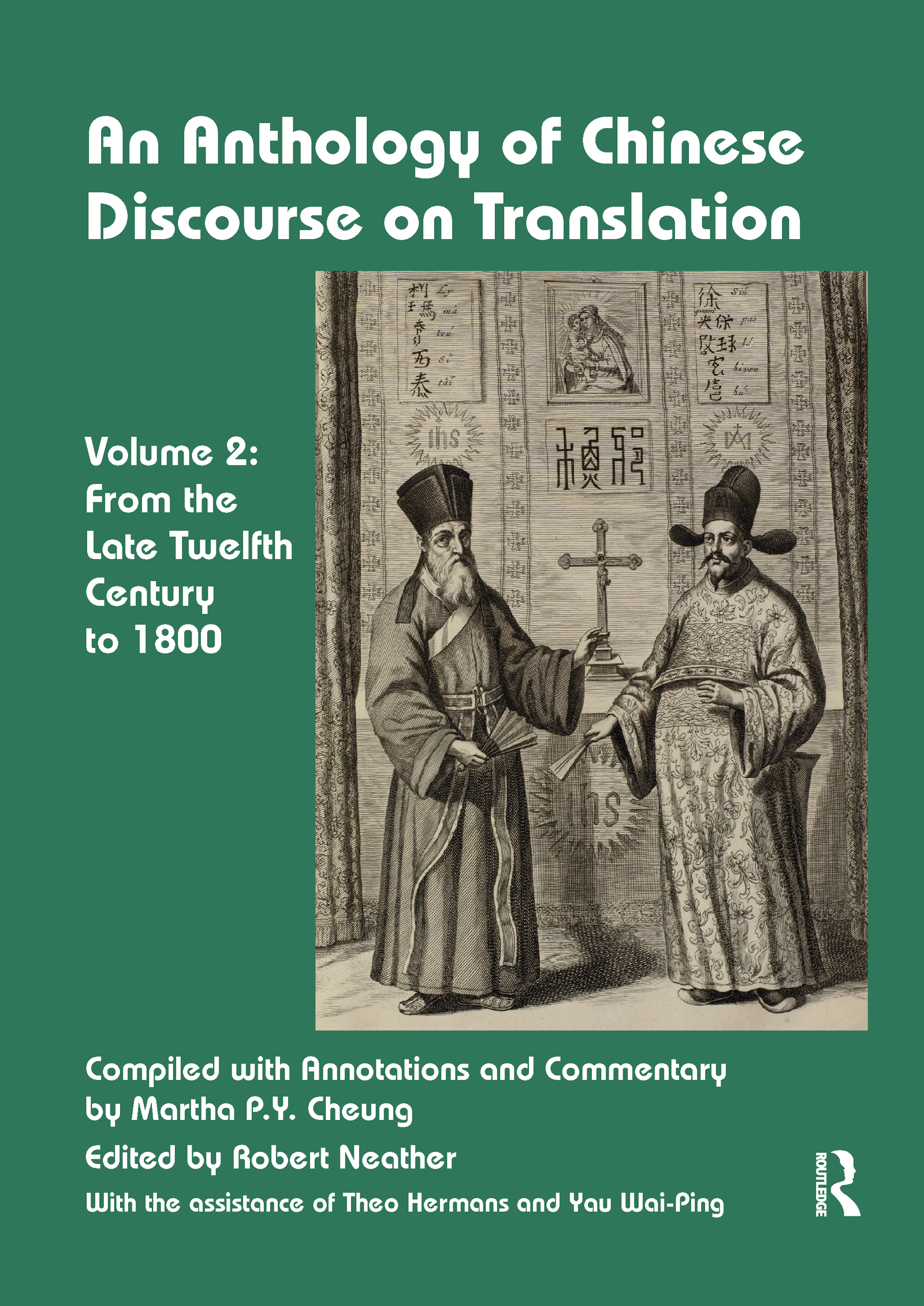 An Anthology of Chinese Discourse on Translation (Volume 2)