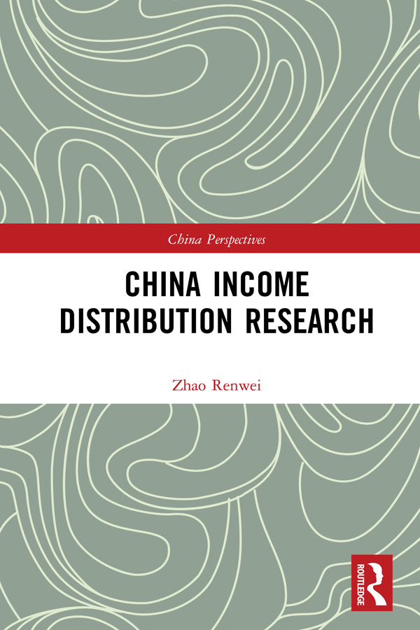 China Income Distribution Research book cover