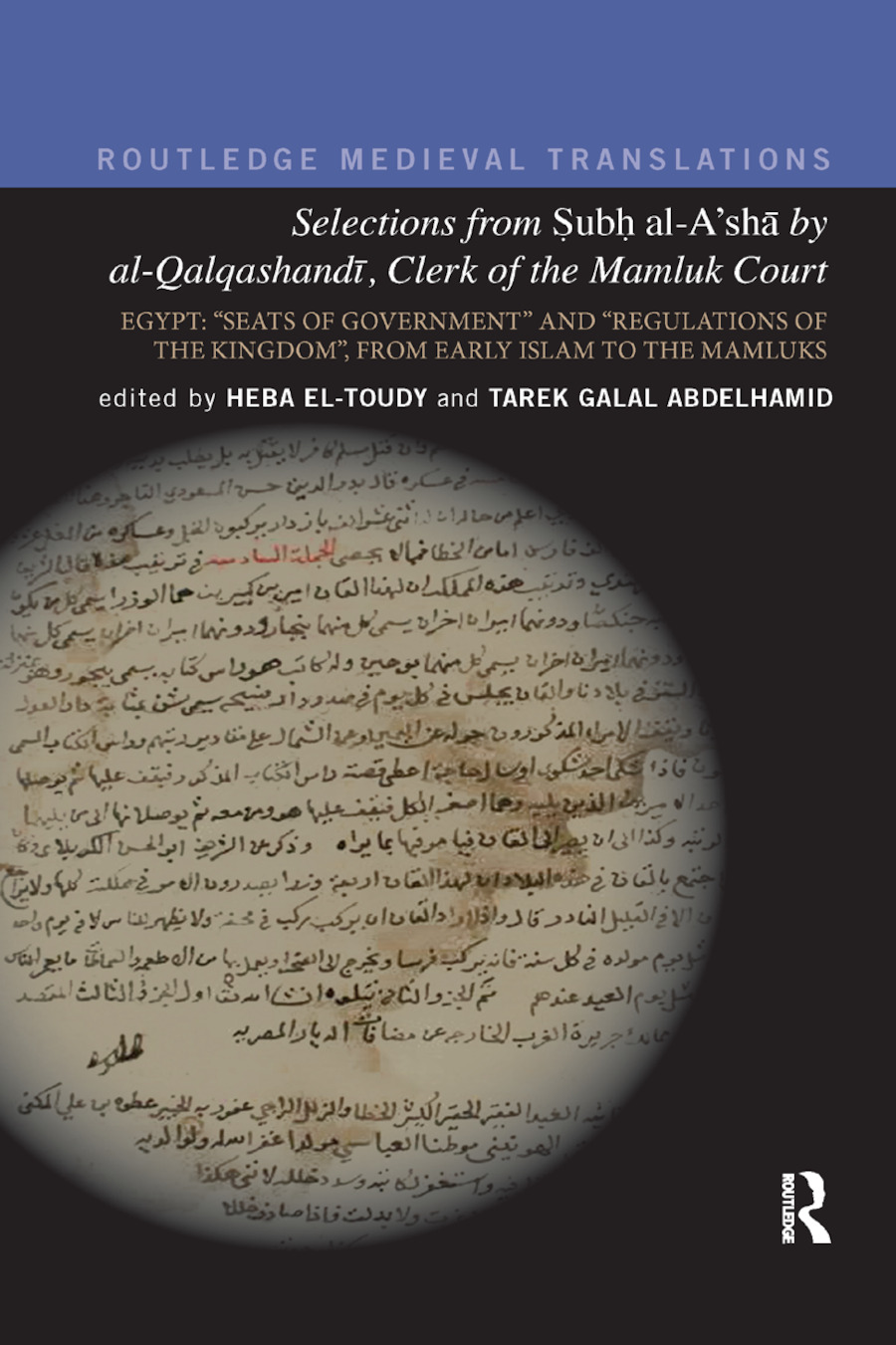 Selections from Subh al-A'sha by al-Qalqashandi, Clerk of the Mamluk Court: Egypt: �Seats of Government� and �Regulations of the Kingdom�, From Early Islam to the Mamluks, 1st Edition (Paperback) book cover