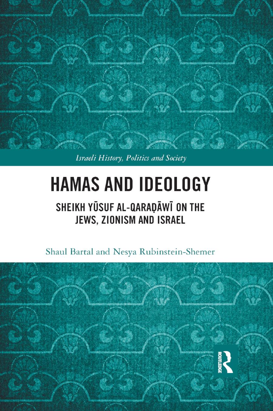Hamas and Ideology