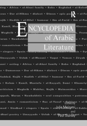 Encyclopedia of Arabic Literature: 1st Edition (Hardback) book cover