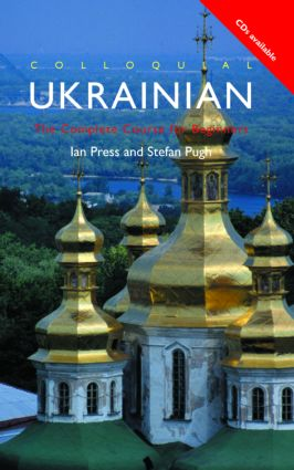 Colloquial Ukrainian book cover