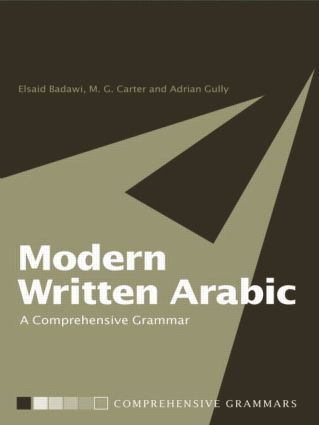 Modern Written Arabic: A Comprehensive Grammar (Paperback) book cover