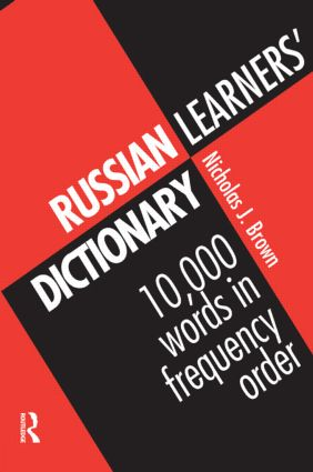 Russian Learners' Dictionary: 10,000 Russian Words in Frequency Order book cover