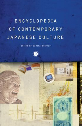Encyclopedia of Contemporary Japanese Culture: 1st Edition (Hardback) book cover