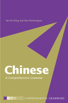 Chinese: A Comprehensive Grammar (Paperback) book cover