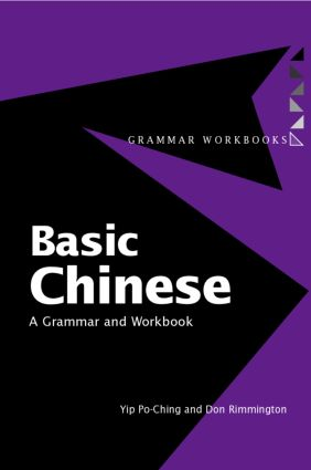 Basic Chinese: A Grammar and Workbook book cover