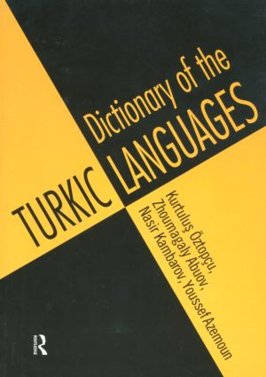Dictionary of Turkic Languages (Paperback) book cover