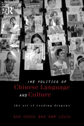 Politics of Chinese Language and Culture: The Art of Reading Dragons (Paperback) book cover