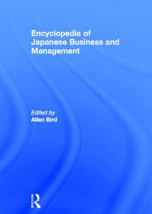 Encyclopedia of Japanese Business and Management (Hardback) book cover