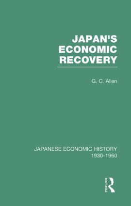 Japans Econ Recovery V 1: 1st Edition (Hardback) book cover