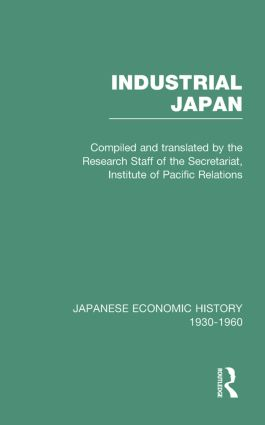Industrial Japan V 4 book cover