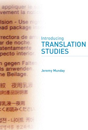 Introducing Translation Studies: Theories and Applications (Paperback) book cover