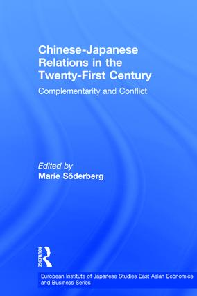 Chinese-Japanese Relations in the Twenty First Century: Complementarity and Conflict (Hardback) book cover