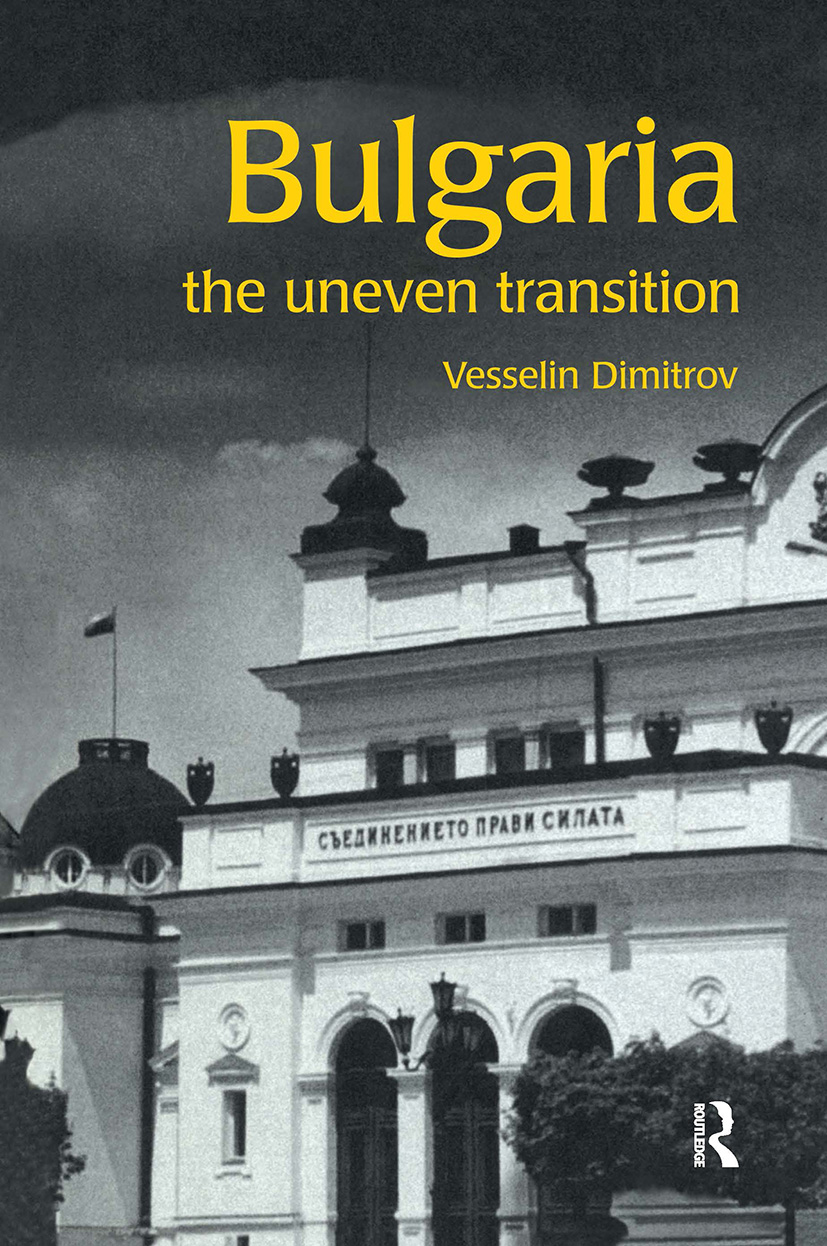 Bulgaria: The Uneven Transition book cover