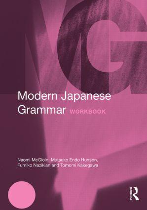 Modern Japanese Grammar Workbook (Paperback) book cover