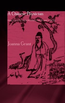 A Chinese Physician: Wang Ji and the Stone Mountain Medical Case Histories (Hardback) book cover