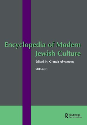 Encyclopedia of Modern Jewish Culture book cover