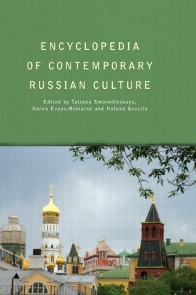 Encyclopedia of Contemporary Russian Culture (Hardback) book cover