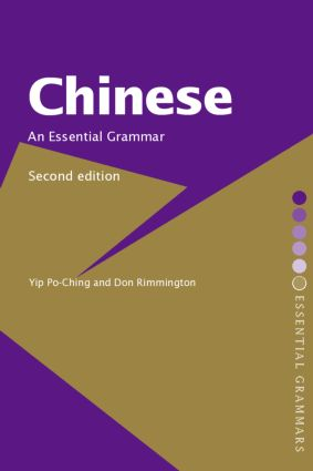 Chinese: An Essential Grammar book cover