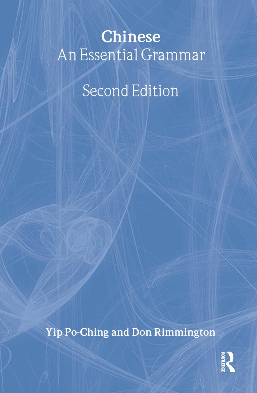 Chinese: An Essential Grammar book cover