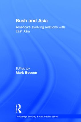 US economic relations with East Asia: From hegemony to complex interdependence?