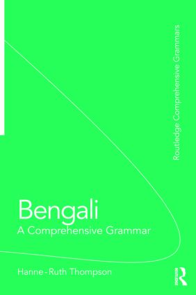 Bengali: A Comprehensive Grammar (Paperback) book cover