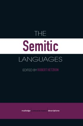The Semitic Languages (e-Book) book cover