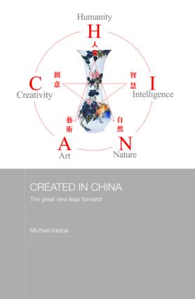 Created in China: The Great New Leap Forward book cover