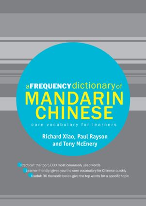 A Frequency Dictionary of Mandarin Chinese: Core Vocabulary for Learners (Paperback) book cover