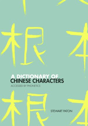 A Dictionary of Chinese Characters: Accessed by Phonetics (Paperback) book cover