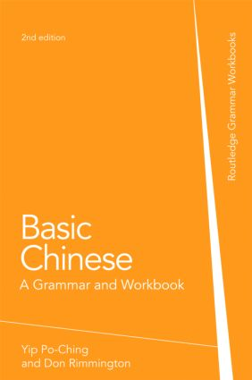 Basic Chinese: A Grammar and Workbook, 2nd Edition (Paperback) book cover