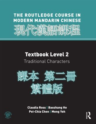 Routledge Course in Modern Mandarin Chinese Level 2 Traditional (Paperback) book cover