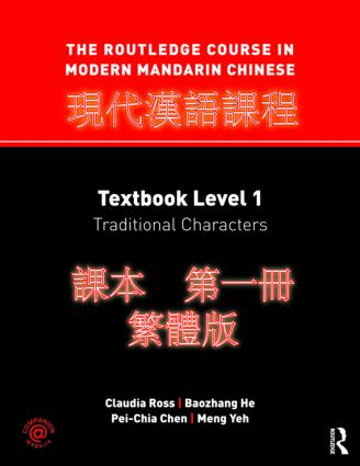 The Routledge Course in Modern Mandarin Chinese: Textbook Level 1, Traditional Characters (Paperback) book cover