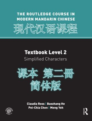 Routledge Course In Modern Mandarin Chinese Level 2 (Simplified) (Paperback) book cover